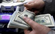 افزایش نرخ مبادلهای دلار/ کاهش ۱۵۹ ریالی یورو