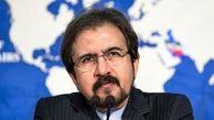 وزارت خارجه یاد امیرکبیر را گرامی داشت