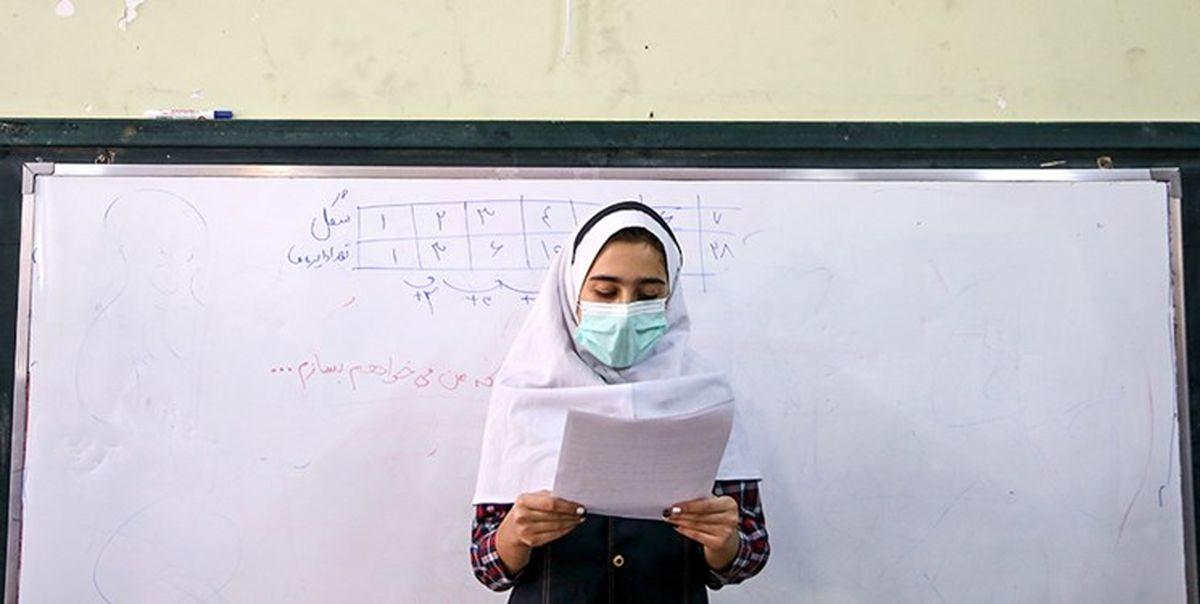 خبر ابتلای دانش آموزان کرمانشاهی به «کرونا» رد شد