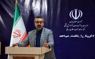 اعلام تازه ترین آمار کرونا در ایران/۵۹۳ نفر مبتلا شدند