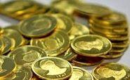 سقوط قیمت سکه به ۳ میلیون و ۶۰۰ هزار تومان