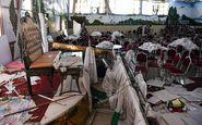 سازمان ملل حمله خونین به مراسم عروسی در کابل را محکوم کرد