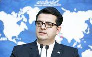 ابراز همدردی با دولت و ملت ترکیه در پی وقوع زلزله