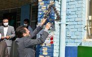 زنگ مقاومت در مدارس کرمانشاه نواخته شد