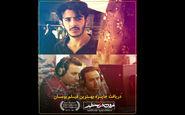 جایزه بهترین فیلم جشنواره بوسان به فیلم «مردن در آب مطهر» رسید