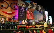 جشنواره بینالمللی فیلم کودک و نوجوان در اصفهان آغاز شد