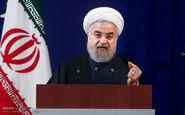 روحانی: ما ابزار چانه زنی داخلی و انتخاباتی آمریکا نیستیم