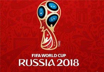 زمان قرعهکشی مرحله گروهی جام جهانی ۲۰۱۸