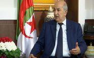 رئیس جمهور الجزایر برای درمان به آلمان رفت