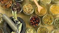 دسته بندی کلی انواع داروی گیاهی