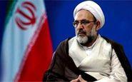 حکم پرونده رئیس سابق سازمان عمران شهرداری ساری صادر شد