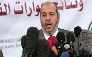 حماس: به هرگونه اقدام مجازاتی عباس علیه غزه پاسخ میدهیم