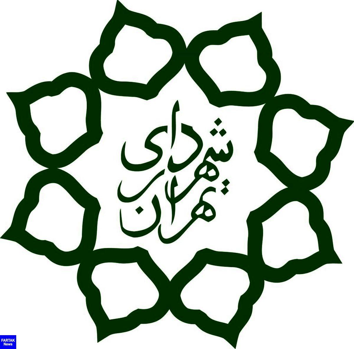 تذکر به شهردار تهران برای پرداخت حقوق پاکبانان