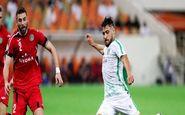 ضدحال تیم سعودی برای استقلال پس از برد تاریخی