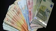 بانک مرکزی اعلام کرد: نرخ رسمی یورو و پوند کاهش یافت