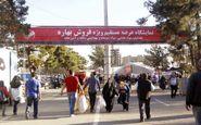 20 نمایشگاه بهاره برای شب عید در تهران و شهرستان ها برپا می شود