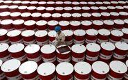 پیش بینی بانک گلدمن ساکز از آینده قیمت نفت