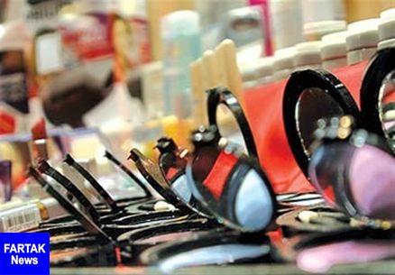 سهم تولیدکنندگان داخلی از بازار لوازم آرایشی بهدشتی تنها ۳۰ درصد است