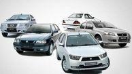 خرید خودرو بصورت اقساطی و تحویل فوری