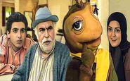 پخش «دانی و من» برای کودکان افغانستان در آیفیلم