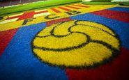 رای گیری برای تغییر لوگوی بارسلونا با مخالفت هواداران لغو شد