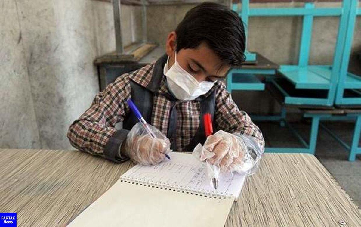 جزئیات آغاز فعالیت مدارس در سال جدید