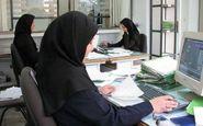 خبرخوش/جزییات بازنشسته شدن زنان شاغل؛ آغاز تقاضای بازنشستگی
