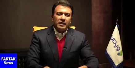 استعفای عضو هیات مدیره باشگاه پرسپولیس به دلیل اختلاف نظر با عرب