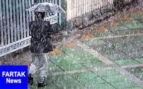 آغاز بارش برف و باران در ۱۱ استان