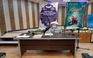 خبرنگاران کرمانشاهی افکار عمومی را عاقلانه هدایت میکنند/ فضای خبرنگاری در استان کرمانشاه فضای بدون حاشیه و استانداردی است