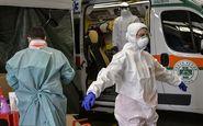 وزارت بهداشت فرانسه: ۴۱۸ نفر در ۲۴ ساعت گذشته به دلیل کرونا جان باختند
