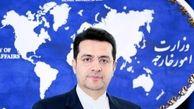 ایران حمله تروریستی به هتلی در بندر گوادر پاکستان را محکوم کرد