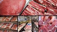 جزئیات توزیع گوشت قرمز