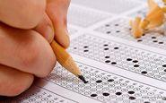 نتایج نهایی آزمون استخدامی وزارت امورخارجه اعلام شد