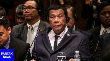 رئیسجمهوری فیلیپین از احتمال تغییر نام کشورش خبر داد