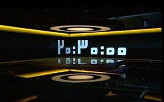 بخش خبری 20:30 مورخ 3 خرداد ماه 97 + فیلم