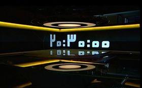 بخش خبری 20:30 مورخ 2 خرداد ماه 97 + فیلم
