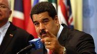 مادورو: آمریکا در فکر حمله به ونزوئلاست