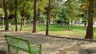 پارکهای کرمانشاه تعطیل شد