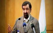 دربررسی CFT مجمع تشخیص مصلحت نظام از منافع ملی نخواهد گذشت