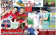 روزنامه های ورزشی یکشنبه 26 خرداد 98