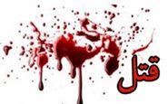 دستگیری معتاد شیشه ای به خاطر قتل مادر