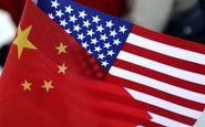 چین به امضای قانون خودمختاری هنگ کنگ توسط ترامپ اعتراض کرد