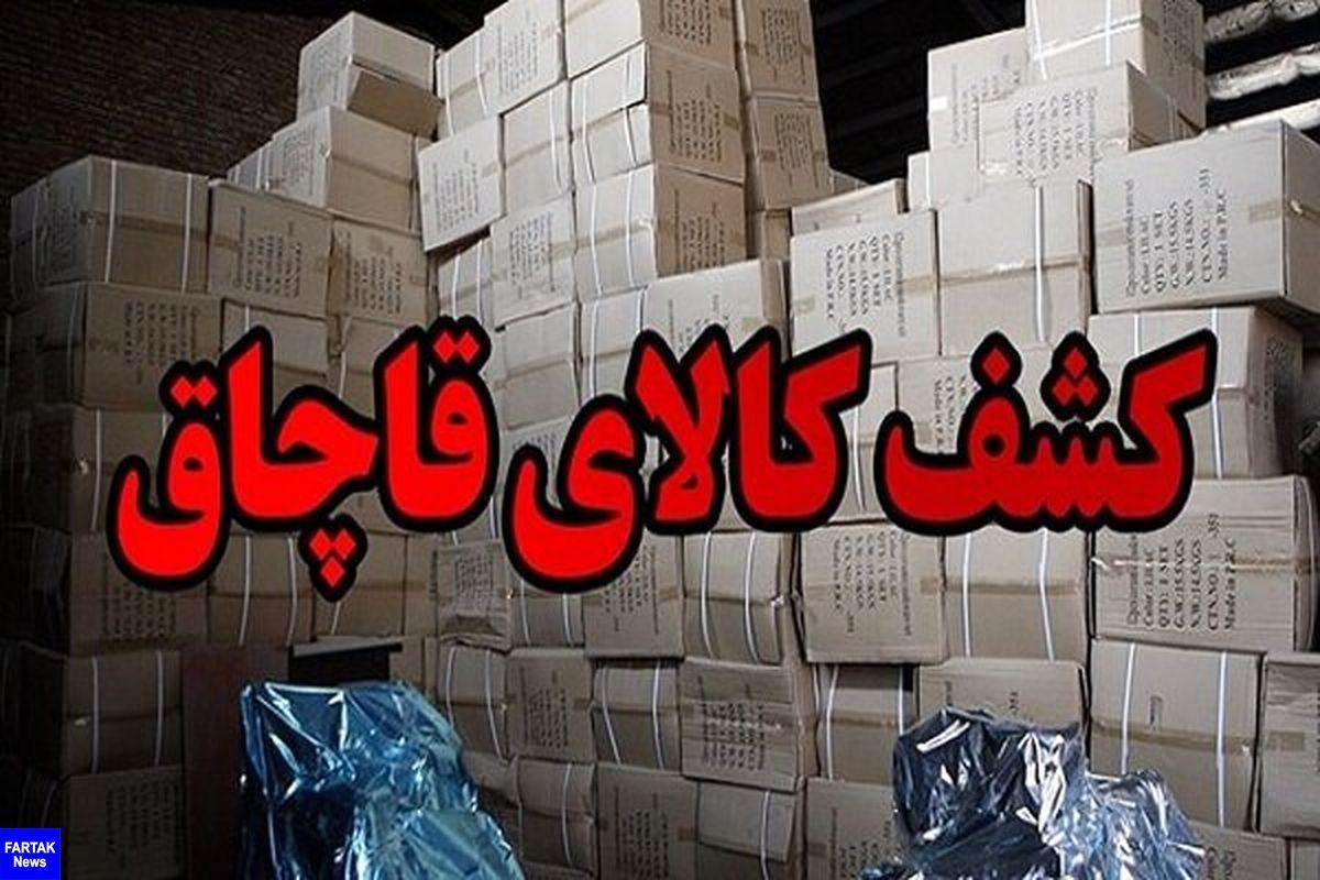 ۲۵ میلیارد کالای قاچاق در تهران کشف شد