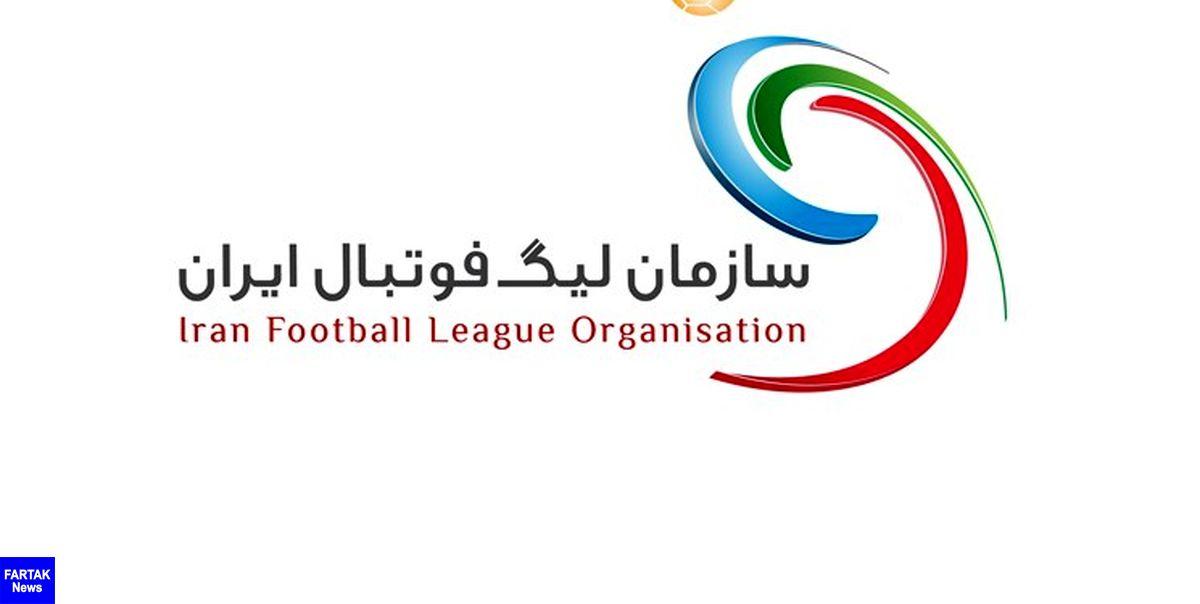 مهلت پایانی باشگاههای لیگ برتر برای ثبت قراردادها
