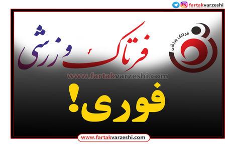اختصاصی/کارون اروند خرمشهر صاحب امتیاز داماش گیلان شد+سند