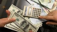 دلار تا کجا خواهد ریخت ؟! کف نرخ دلار کجاست؟