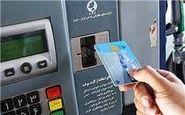 علت دریافت نقدی هزینه کارتهای سوخت چیست؟
