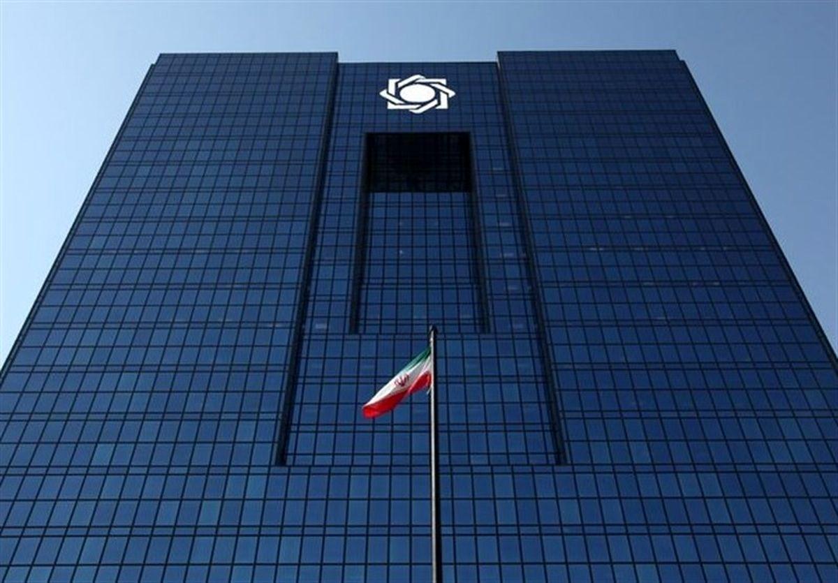 خبر مهم بانک مرکزی درباره تراکنش های بانکی