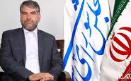 انتقاد تند رییس کمیسیون کشاورزی به وزارت خانههای صمت و جهادکشاورزی